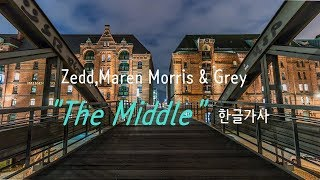 Download Lagu Zedd, Maren Morris, Grey -The Middle(한글가사/해석) Mp3