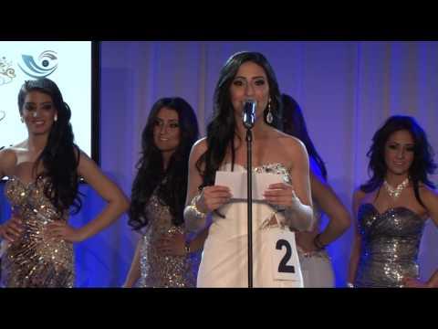 Miss Assyria 2013 Chicago Illinois