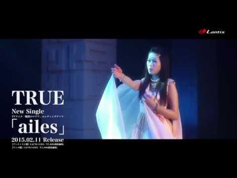 【TRUE】TVアニメ『純潔のマリア』エンディングテーマ「ailes」MV Short Ver.