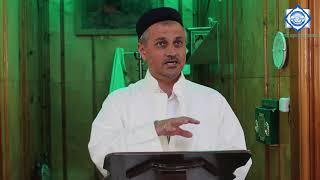 Тасаввуф - наука изучающая Ихсан (основа религии)/ Пятничная проповедь имама.