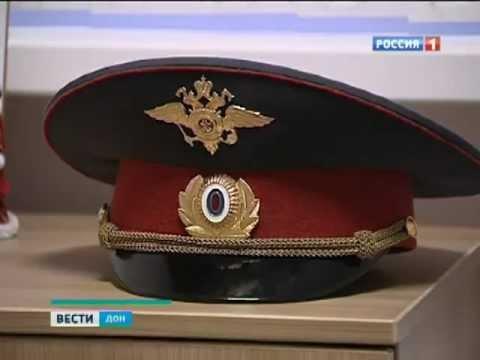 Диагностические карты в Ростовской области