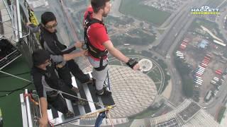 Мой прыжок с самой высокой банджи в мире (Высота 233 метра)