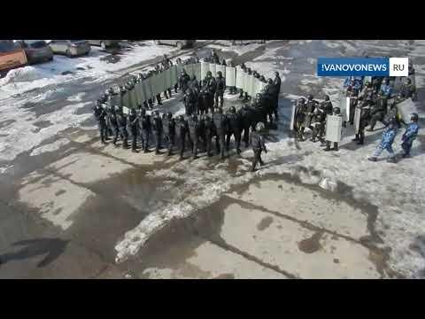 Учения УФСИН по Ивановской области