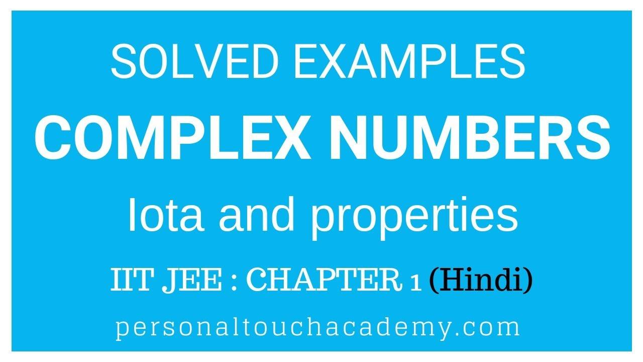 Personal Touch Academy | IIT JEE Maths Tutor | Mumbai | Hemant Pandey