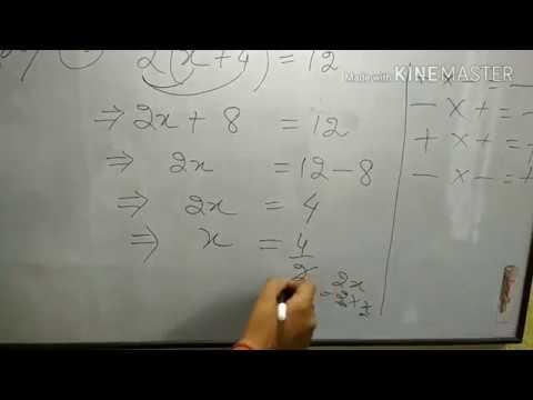 Simple equations Ex- 4.3 Q2 (a), Ncert class 7 maths solutions