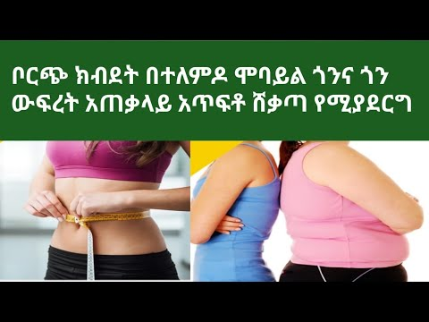 Tips to reduce belly fat in our home