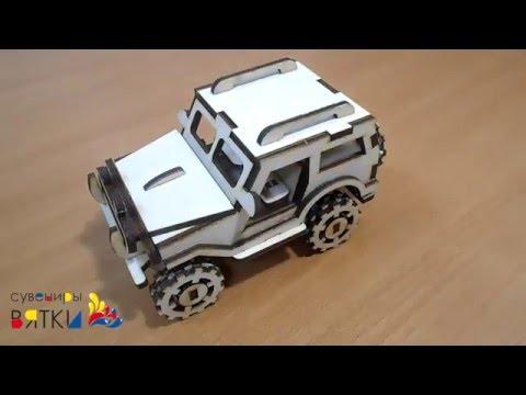 Видео Сувениры для детей с кубы