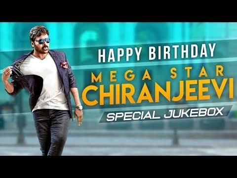 Chiranjeevi Super Hit Songs - Birthday Special - #HappyBirthdayMegaStar