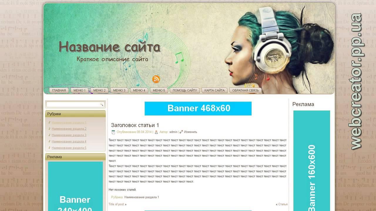 Шаблон сайта игровые автоматы скачать бесплатно inurl index php board игровые автоматы играть бесплатно без регистрации