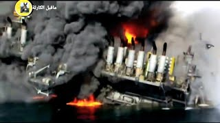 ماقبل الكارثه. كارثه خليج المكسيك