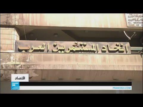 البنك المركزي المصري يسعى لإلغاء سقف الإيداع بالدولار  - 11:21-2017 / 6 / 23