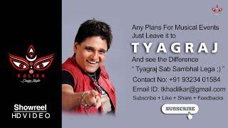 Tyagraj Show Reel Book Your Musical Events Today Tyagraj Khadilkar Do Subscribe Us