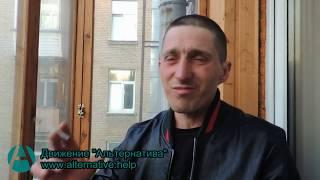 Виталий Степанов о своём рабстве в Дагестане | Движение Альтернатива