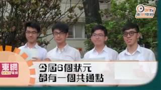 Publication Date: 2017-07-12 | Video Title: 聖保羅男女誕2狀元 鄧惠慈唱歌做手工紓壓