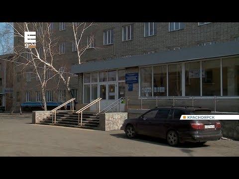 Глазной центр Красноярска начал принимать экстренных пациентов