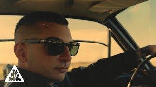 Смотреть клип Madman - Centro Feat. Coez