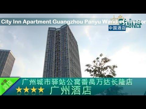 City Inn Apartment Guangzhou Panyu Wanda Chimelong - Guangzhou Hotels, China