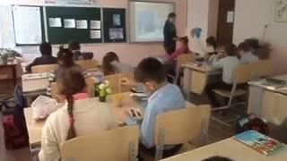 Урок ИЗО в 3 классе Часть 2