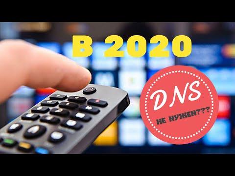 Бесплатное IPTV в 2020 году! Без смены DNS! на любом телевизоре!!! Настройка Ott Player!!!