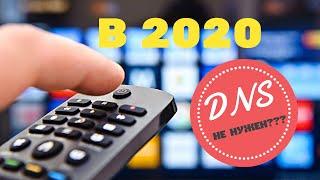 Бесплатное IPTV в 2020 году! Б…