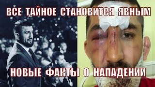 Расул Мирзаев последние новости на 8 января