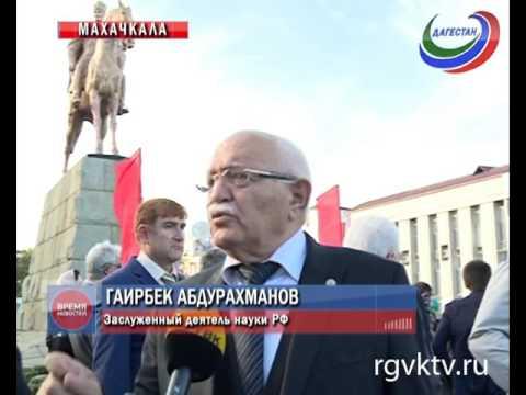 В столице дагестана прошел митинг памяти Махача Дахадаева