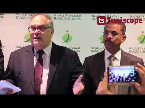 Banque Zitouna ouvre une nouvelle agence à l'avenue Habib Bourguiba