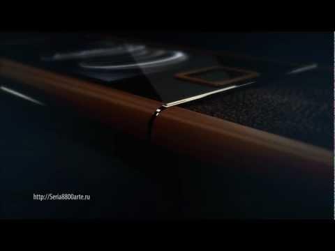 Nokia 8800 Arte Sapphire Brown