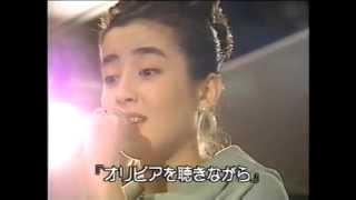 宮沢りえ 1992.