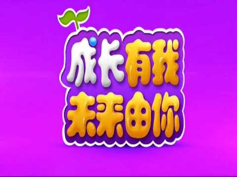 TVS 5 Logo