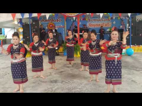 Fone Lam Mahaxay Sao Lao Khammouane TN