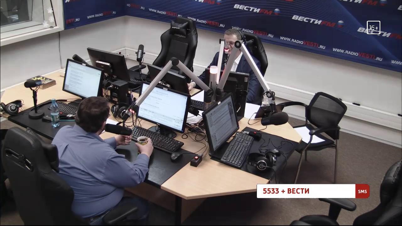 От двух до пяти с Евгением Сатановским, 18.01.2017