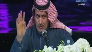 يامدور عن عيوبي _ ناصر الفراعنه