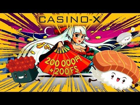 スロットマシン オンラインカジノの入金ボーナス 2021年