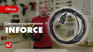 Обзор силового удлинителя Inforce УС1-О