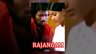 Rajangam | Super Hit Tamil Movie | Romantic Drama Movie | HD Films
