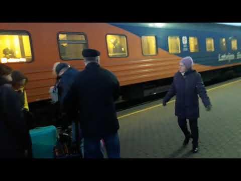 Новогодний поезд Москва-Рига с Российскими вагонами! Прибытие в Ригу, 31 12 2019.
