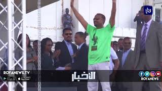 انفجار في تجمع عام حضره رئيس الوزراء في أديس أبابا