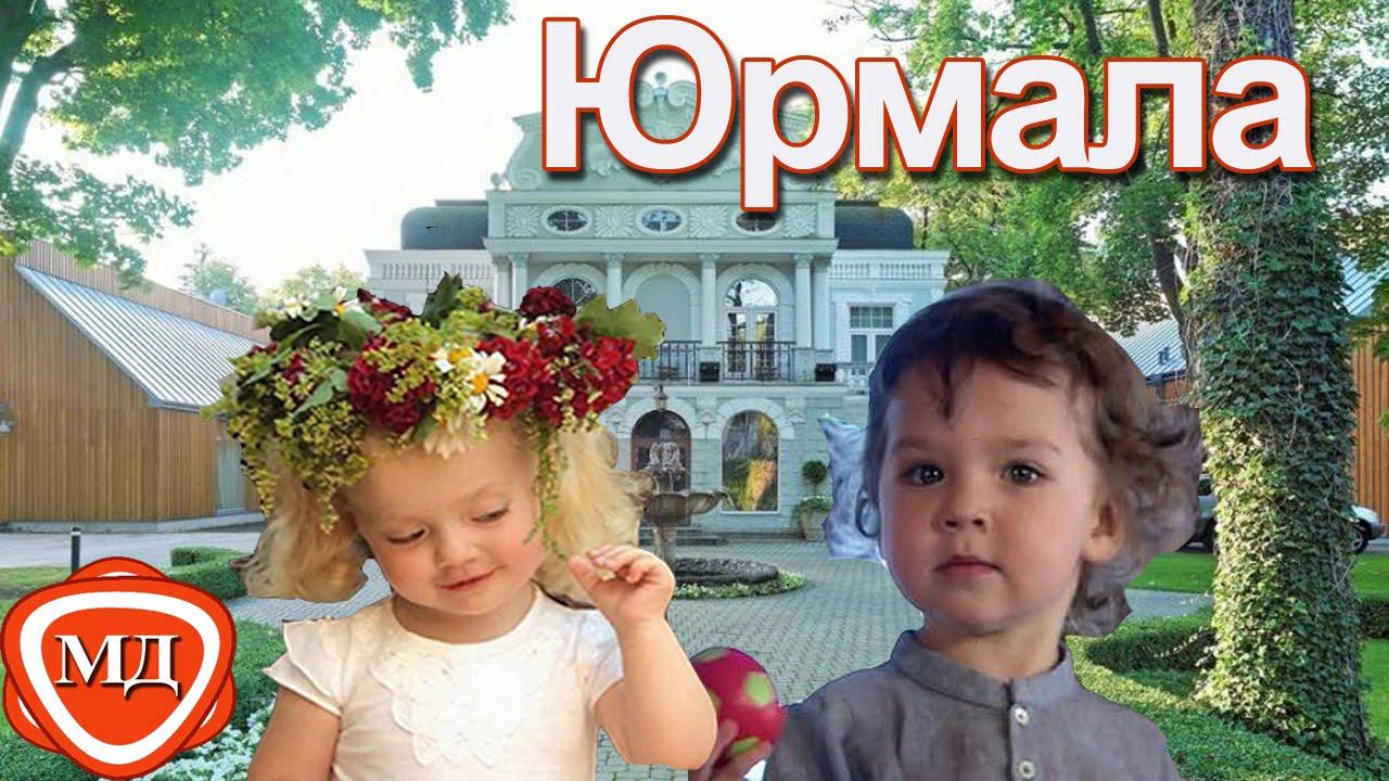 ДЕТИ ПУГАЧЕВОЙ И ГАЛКИНА, ЛЕТО 2016: Пугачева с детьми ...