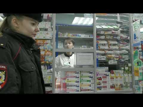 """НаркоАптека"" г.Ростов-на-Дону"