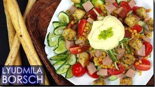 Салат БОМБА. Салат «ГРАЦИЯ» с сухариками и ветчиной, ВКУСНЫЙ салат к любому столу.