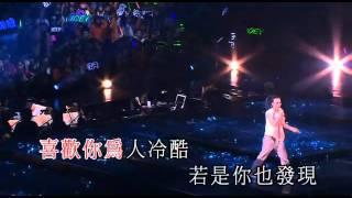 容祖兒- 痛愛 (Starlight 演唱會 DVD)