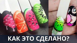 Дизайн ногтей. Как сделать рисунок на ногтях? Обучение.