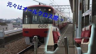 【元はオールクロス席】京急600形 601F 高砂駅到着