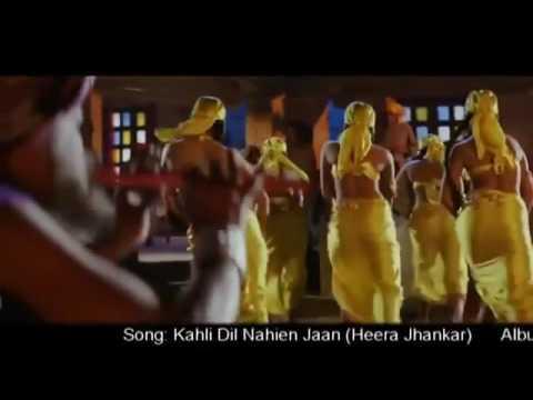 khali dil nahin jaan bhi mangda