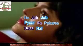 jabjab pyarpe Hindi karaoke for Female singers