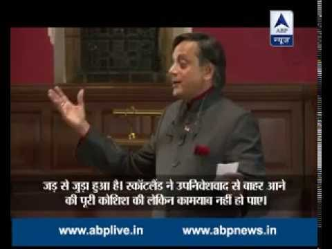 Viral Video: Shashi Tharoor Speaks About How Britishers Owe India Big Time