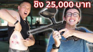 สู้จนเลือดไหล-ชนะได้-25,000-บาท-แต่ถ้าแพ้-โดนยิง