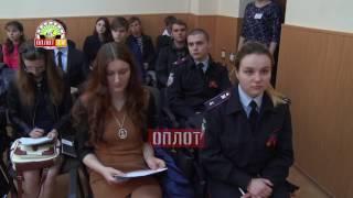 • Олимпиада по русскому языку и культуре речи