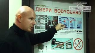 видео Несколько рекомендаций от «Гардиан» как выбрать стальные двери